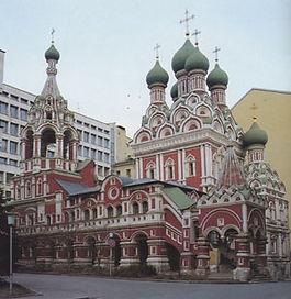 Церковь Живоначальной Троицы в Никитниках 1634 г