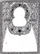 Оклад иконы Сергия Радонежского, написанной Евстафием Головиным