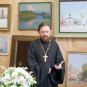 протоиерей Владимир Леонов