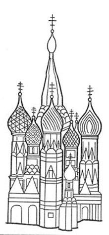 Вид Покровского собора со стороны Торга
