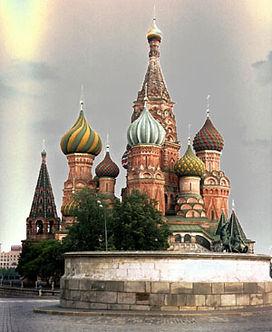 Собор Живоначальной Троицы на Рву (Покрова Богородицы) на Красной площади