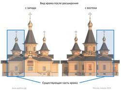 Расширение храма-4