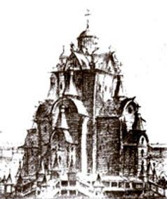 Церковь Софии Премудрости Божией в Новгороде Великом. Реконструкция М.П.Кудрявцев