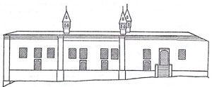 Стрелецкие палаты XVII в. Новодевичий монастырь. Общий вид восточнойстороны