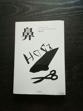 Нос. 2007 г.