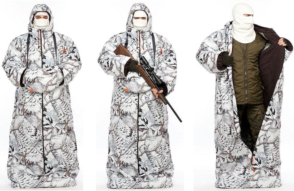 Мешок охотника, мешок охотника 55, -55, ОМОН 55, мешок охотника ОМОН 55, пикАнти аутдор, pikanti outdoor, pikanti, сумка для дичи, мешок для засидки, охота, зимняя охота, охота зимой