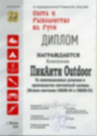 ПикАнти outdoor мешок охотника ОМОН 40 для засидки 2018