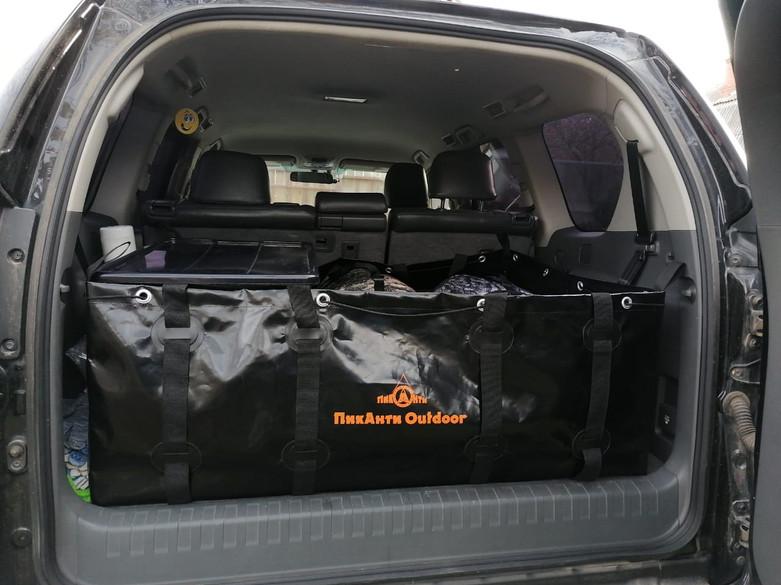 Сумка контейнер в багажник авто