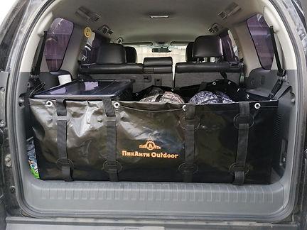 Сумка контейнер в багажник 4.jpeg