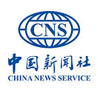 china news services.jpg
