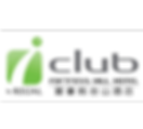 A04 iclub logo_1115_ICFH LOGO(TC).png