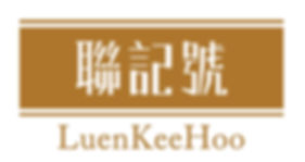 LKH Logo chi and eng-01.jpg