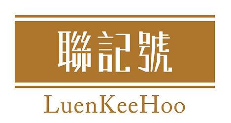 LKH Logo chi and eng-01.jpg