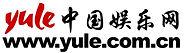 中国娱乐网.jpg