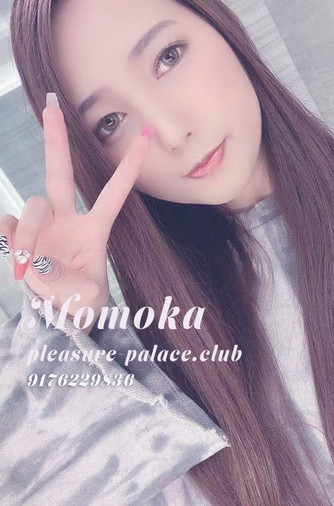 Momoka
