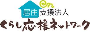 logo_kyoju.jpg