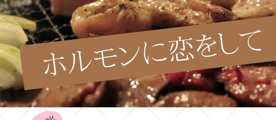 3月お肉の特売日!