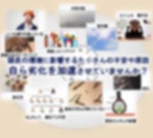 大阪大東住道・発毛・育毛・薄手の原因