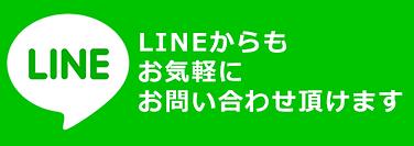 大阪大東住道・発毛・育毛・薄手の悩み
