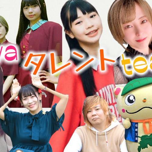 AINOWA 3周年イベント
