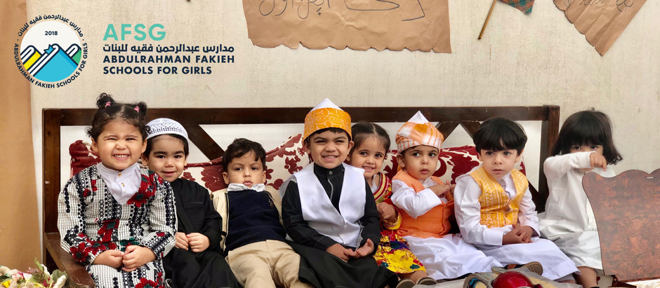مهرجان الجنادرية بقسم رياض الأطفال
