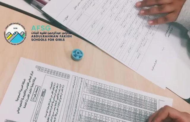 تدريب لطالبات المرحلة الابتدائية استعدادا للاختبارات المركزية