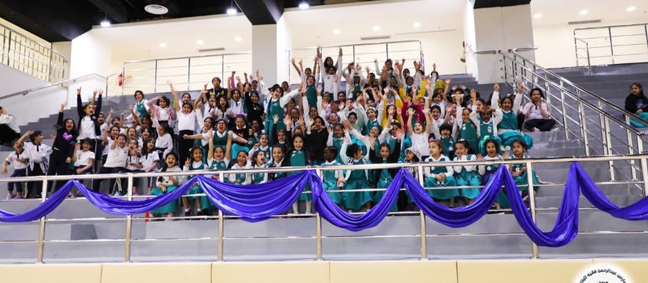 تكريم الطالبات المتفوقات بالمرحلة الإبتدائية