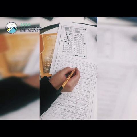 تدريب لطالبات المرحلة المتوسطة استعدادا للاختبارات المركزية