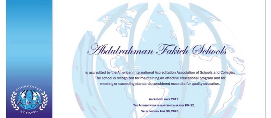 الاعتماد الامريكي لمدارس عبدالرحمن فقيه للبنات