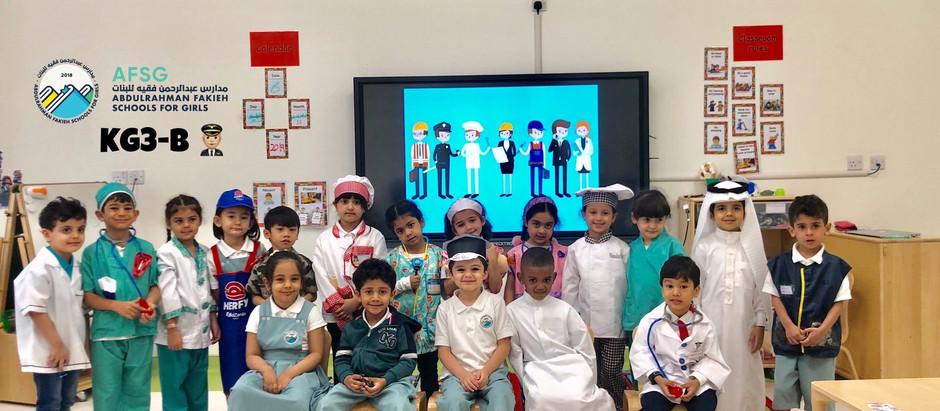 تفعيل يوم المهنة العالمي في رياض الأطفال