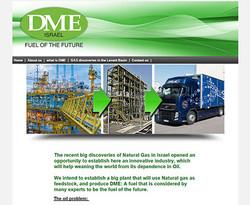 DME בניית אתר לחברת