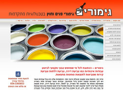 אתר-גימורים---צבעי-מקצועי