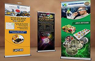 אייקון עיצוב רולאפ לקידום מכירות ולאקדמיה