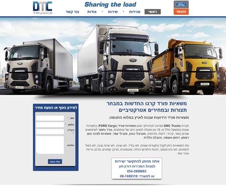 DMC בניית אתר לחברת