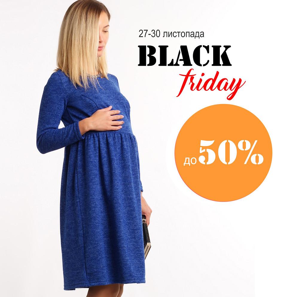 дешевий одяг для вагітних
