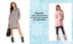Одяг для вагітних та для годування від виробника. Одежда для беременных и для кормящих