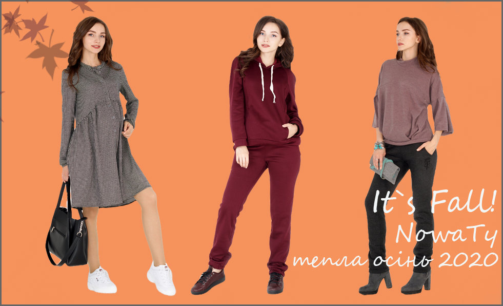 одяг для вагітних купити оптом та в роздріб у виробника Нова Ти