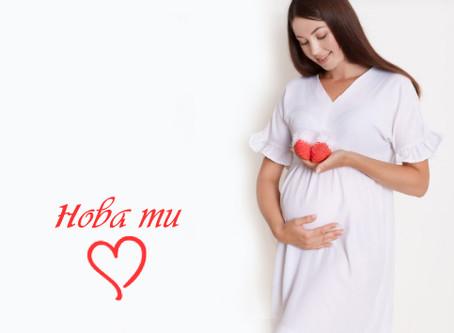 Красива вагітність