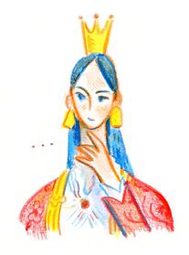Carmi queen