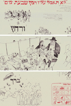 passover cover