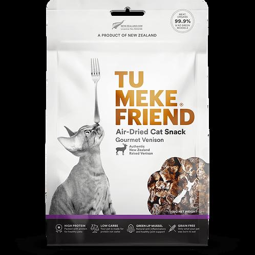TuMeke Friend 圖米其 Gourmet Venison 高級貓零食(鹿肉)