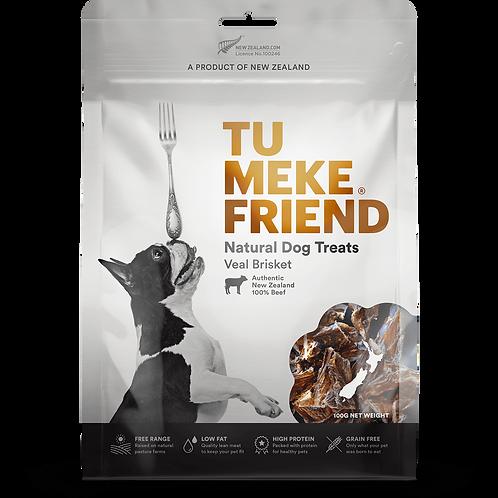 TuMeke Friend 圖米其 Veal Brisket 高級狗小食(小牛腩肉)