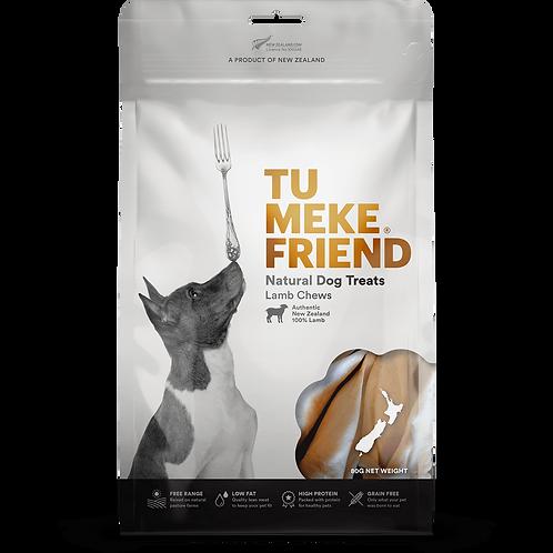 TuMeke Friend 圖米其 Lamb Chews 高級狗小食(羊耳)