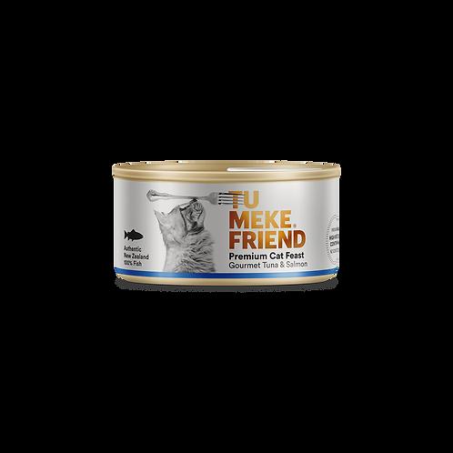 TuMeke Friend 圖米其 Gourmet Tuna & Salmon 高級貓濕糧(吞拿魚及三文魚)