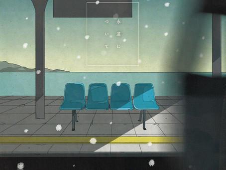 evening cinema 2021年 第一弾シングル「永遠について」1/13(水)デジタルリリース!