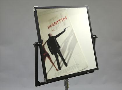 Miroir orienatble hard