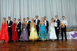 АКАДЕМИК - 2012 г.Иркутск, 25 марта 004.jpg