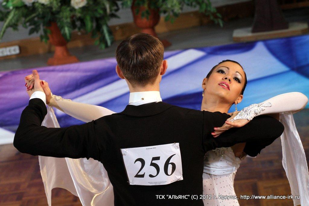 АКАДЕМИК - 2012 г.Иркутск, 25 марта 001.jpg