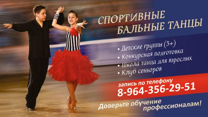 Танцы для детей школа танцев студия танцев научиться танцевать