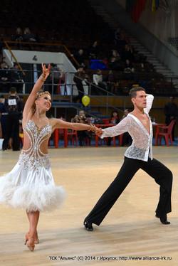Чемпионат Иркутской Области 2014-004.jpg
